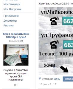 asoloviev.net
