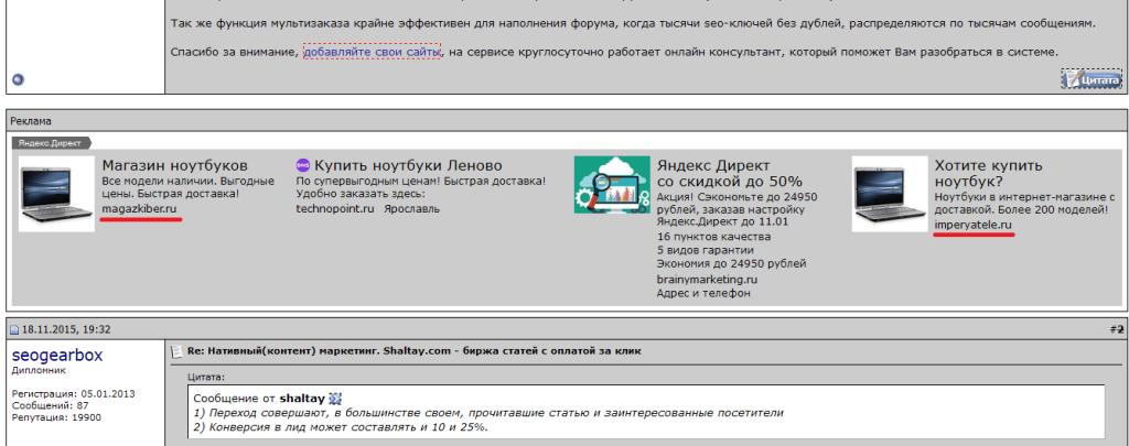 moshenniki-internet-magazinov