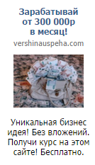 vershina-banner3