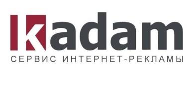 kadam-smart-ads