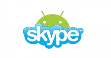 skype-govno