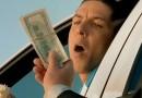 Как выводить деньги с Google Adsense