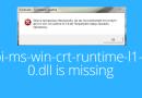 Ошибка отсутствует файл api-ms-win-crt-runtime-l1-1-0.dll как исправить?