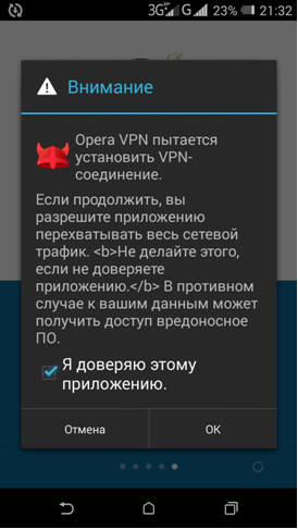 telegram-vpn-2