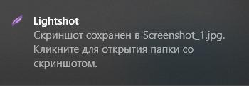 Навязчивые уведомления Windows 10